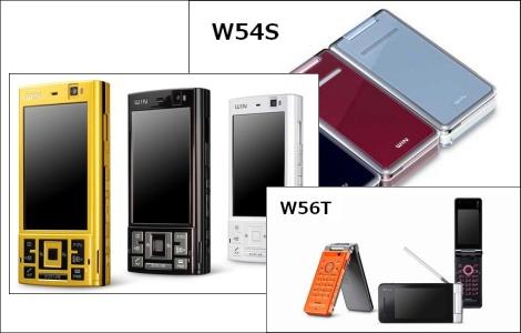 au、「W54S」「W54SA」「W56T」に不具合発生。