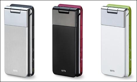 W62S – GSMなどに対応したグローバルケータイ。