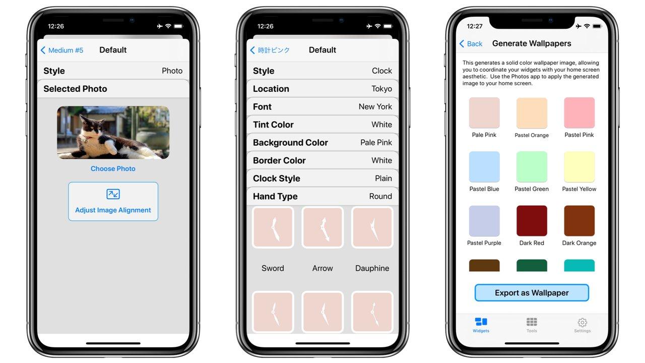 人気ウィジェットアプリ「Widgetsmith」が大幅アプデ。壁紙の作成機能や不具合修正など