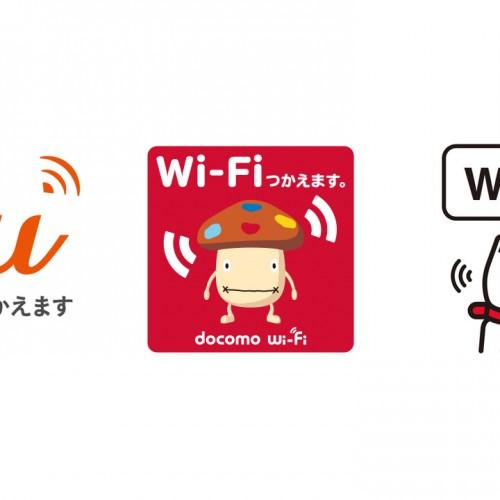 熊本県のWi-Fiスポットが無料解放、熊本地震で携帯事業者が協力