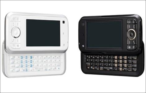ソフトバンク、Windows Mobile 6搭載の「X01T」を発売。