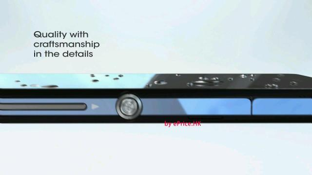 「Xperia Z(Yuga)」の超カッコイイ本体画像が大量にリーク!