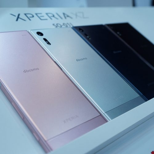 「Xperia XZ」の発売日が11月2日(水)に