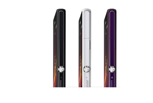 Xperia Z、ディスプレイの色合い等を変更する機能を搭載か。