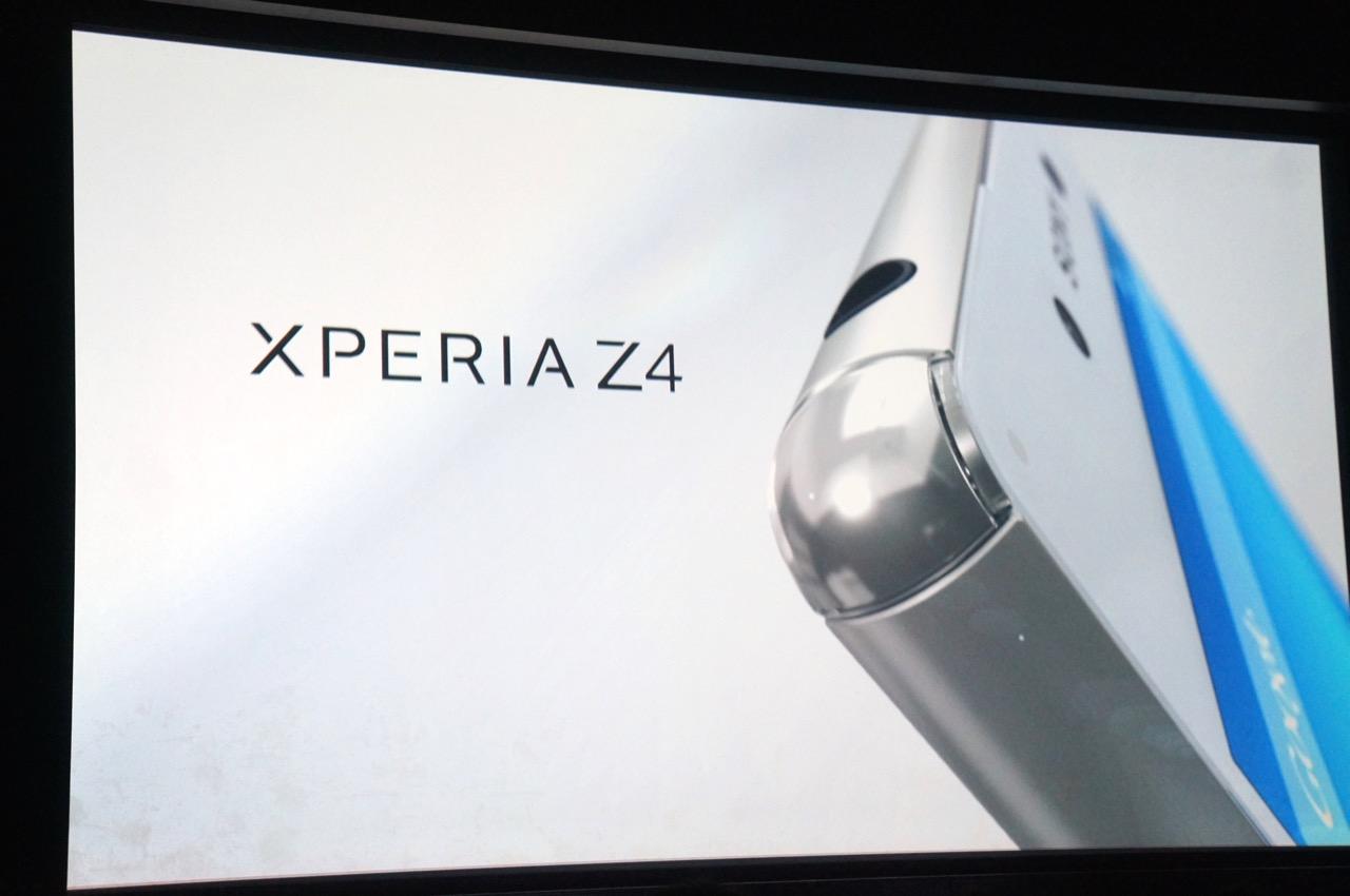 Xperia Z4が発表。2015年夏モデルとして今夏発売へ