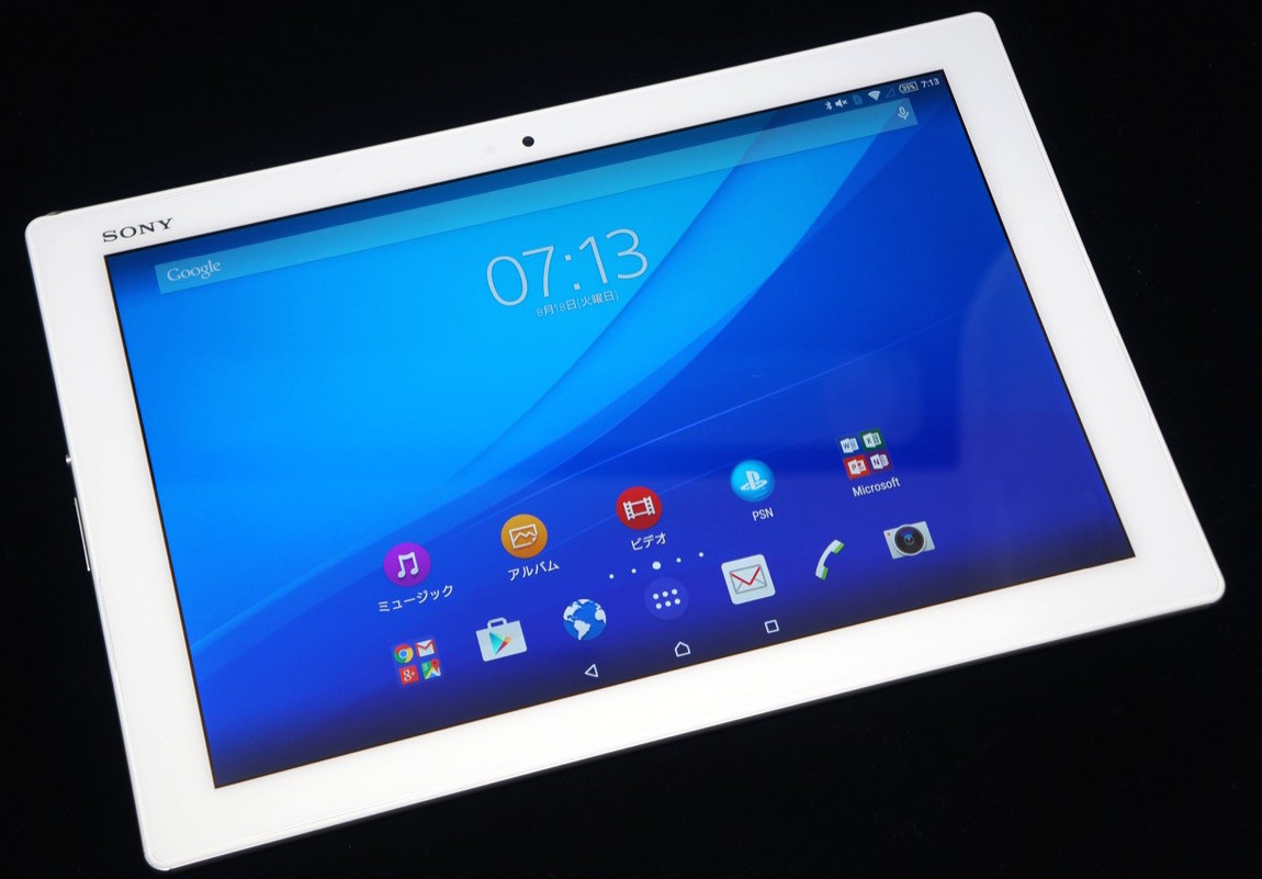 PR:「Xperia Z4 Tablet」レビュー、世界最薄・最軽量のオクタコアタブレット