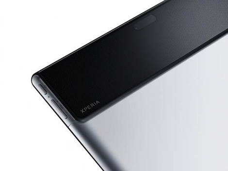 「Xperiaタブレット」のカバー画像がリーク。