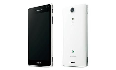 ドコモ、2012年夏モデル「Xperia GX SO-04D」の発売日を公式リリースなしに変更。