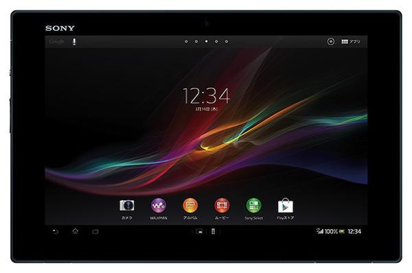 ソニーモバイル、「Xperia Z Tablet」を今春に発売へ。