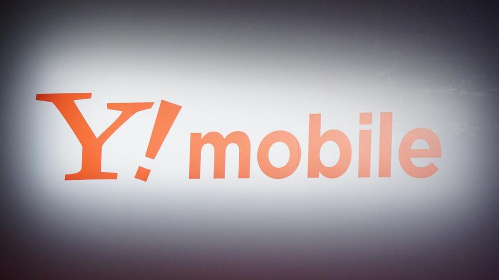 ワイモバイル、縛りなしプランのデータ容量を増量。UQ mobileに対抗
