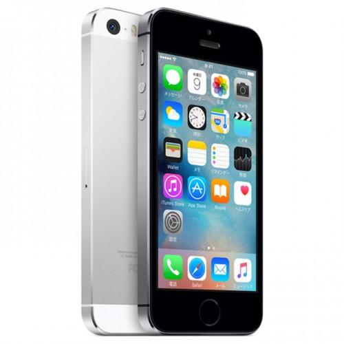 ワイモバイル、「iPhone 5s」を本日発売。価格は実質2,400円から
