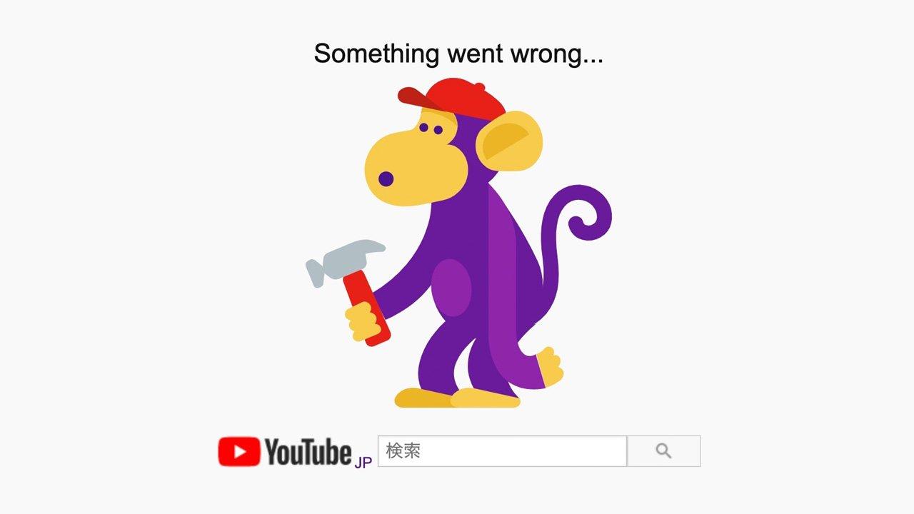 復旧:YouTubeが見れない。Gmailなど広範囲に障害発生