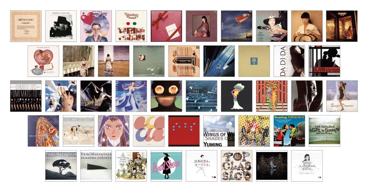 ユーミンの全楽曲が「Apple Music」などで聴き放題に